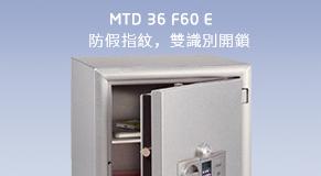 BURG-WÄCHTER防火夾萬 MTD 36 F60 E